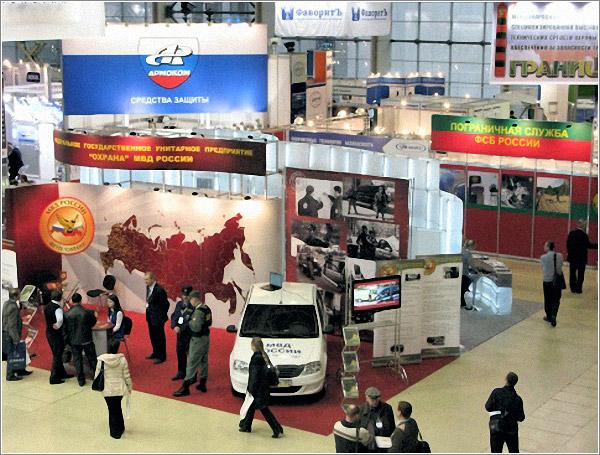 Участие ОАО «Северное ПКБ» в работе международной выставки «Интерполитех-2011»