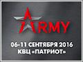 Северное ПКБ примет участие в форуме «Армия – 2016»
