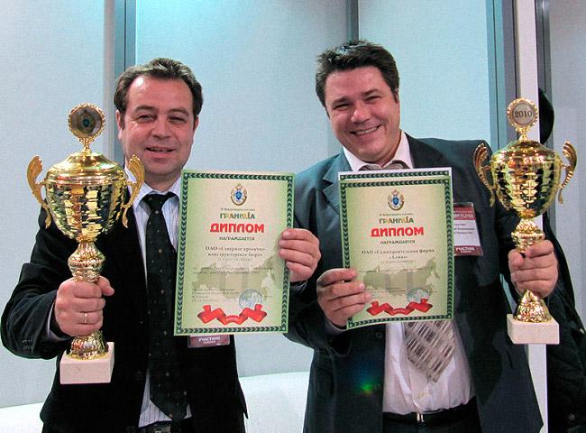 Участие ОАО «Северное ПКБ» в работе международной выставки «ИНТЕРПОЛИТЕХ-2010»