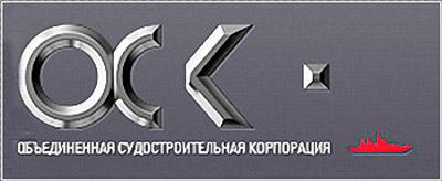 Вышел приказ президента ОСК о проведении ежегодного научно-технического конкурса