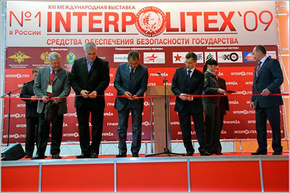 Участие ОАО «Северное ПКБ» в работе международной выставки Interpolitex'09