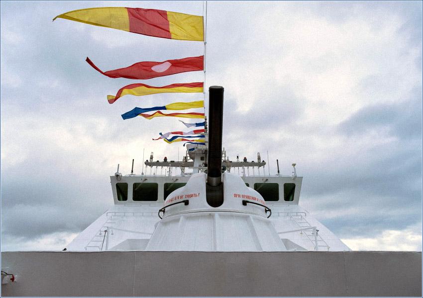 Поднят флаг над новейшим кораблем проекта 22460