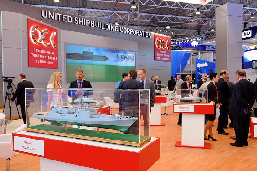 «Северное ПКБ» на Международном военно-морском салоне 2015