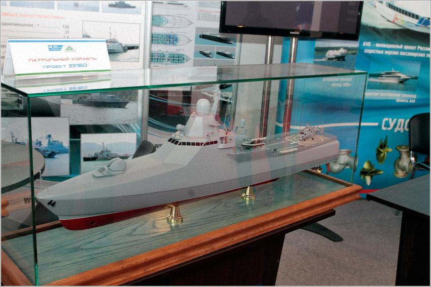 Заложен патрульный корабль «Виктор Великий»