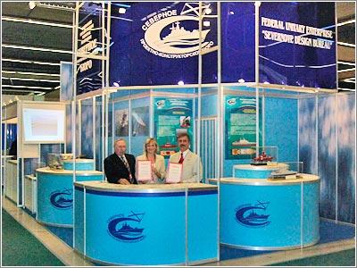 Седьмая Международная выставка «Граница 2005»