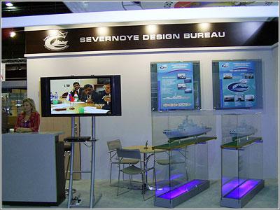 «EURONAVAL 2006»