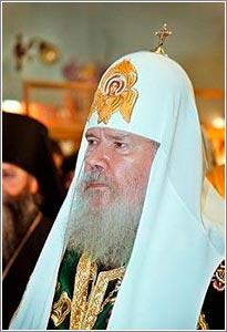 Святейший Патриарх Алексий направил поздравление по случаю 60-летия «Северного ПКБ»